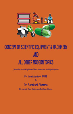 concept of scientific equipment & machinery