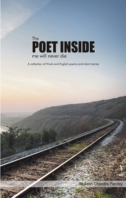 the poet inside me will never die